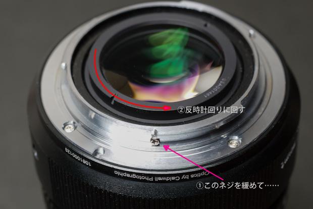 NEX-7 + CONTAX Makro-Planar T* 60mm 2.8c60mm 2.8c