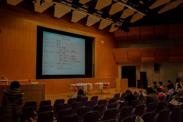 会場は大学の大講堂でした(SONY DSC-RX1)。