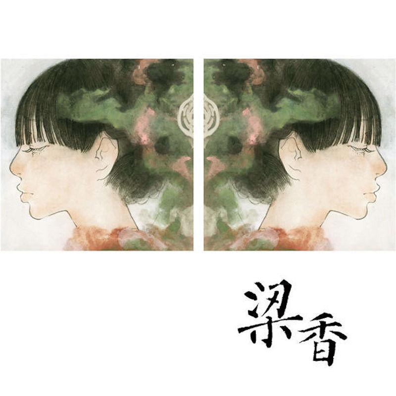 梁香 / 梁香 Fragrance Liang